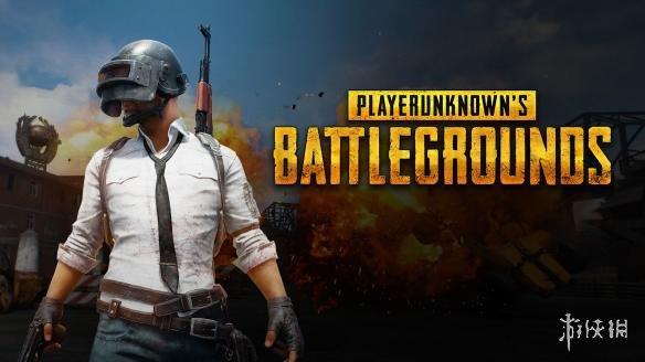 《绝地求生》总销量破3000万 PC版活跃玩家逐渐减少