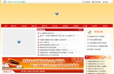 中国民主同盟滁州市委员会