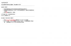 滁州市供销合作社联合社
