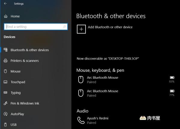 windows10缺少切换以打开或关闭蓝牙1.jpg