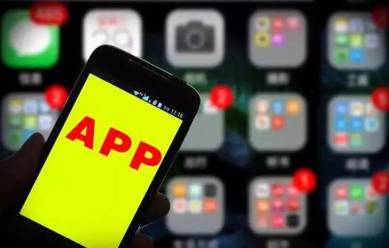 6银行App遭点名拷问隐私边界 监管开出数据治理罚单