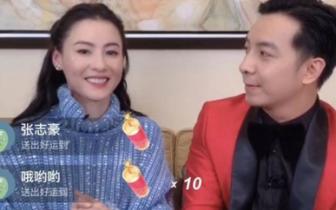 张柏芝称等儿子结婚后想转型 和周星驰一起当导演
