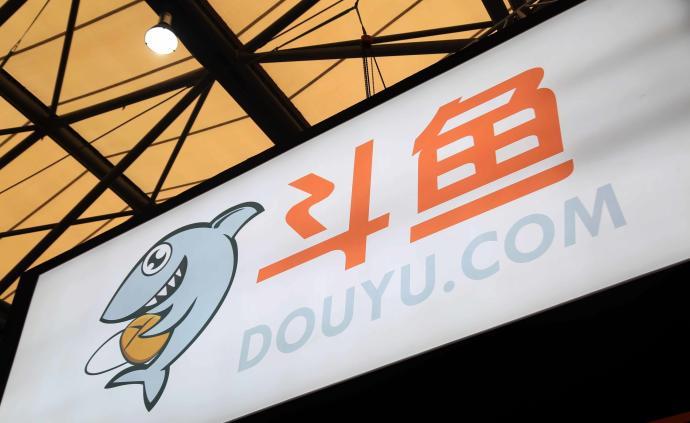 去年最差IPO之一?美三家律师事务所宣布开始调查斗鱼