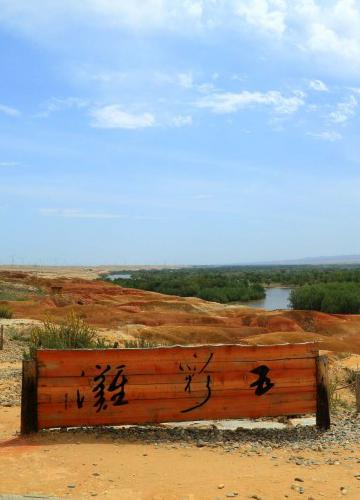 新疆五彩滩风景图片