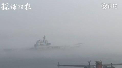 重磅!我国第一艘国产航母13日清晨离开码头,开始海试